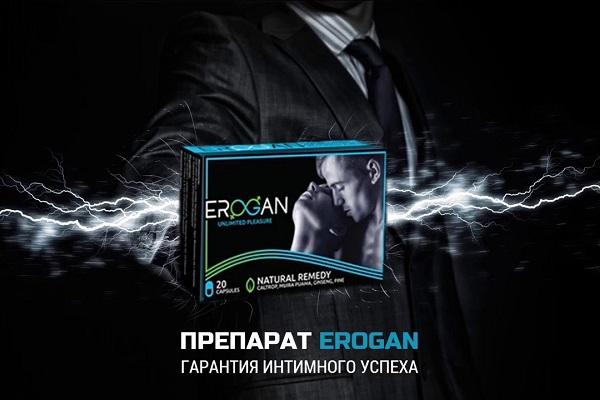 Лекарство Erogan для повышения потенции