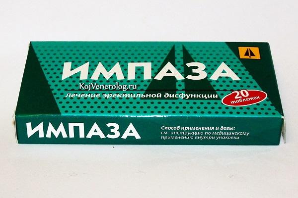 препарат для повышения потенции для мужчин импаза
