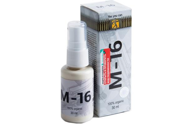 Спрей М16
