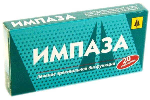 Импаза - безопасное стимулирующее средство при гипертонии