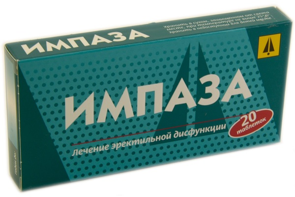 Таблетки Импаза