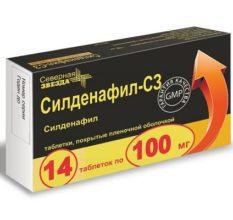Что это за таблетки Силденафил с3: инструкция по применению