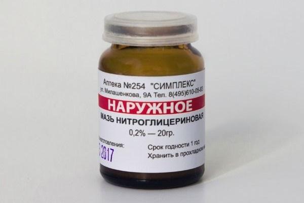 Нитроглицериновая мазь для улучшения эрекции