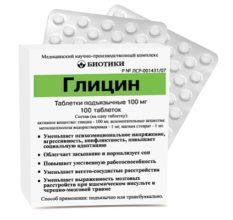 Глицин – как принимать лекарственный препарат для потенции?