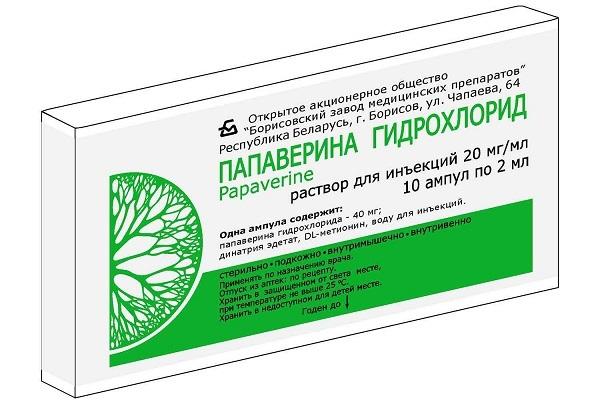 Инъекции Папаверина в коробке