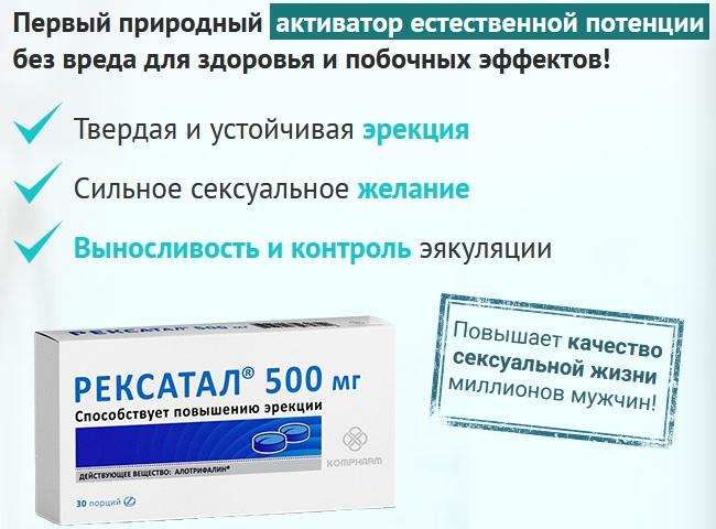 Действенность таблеток