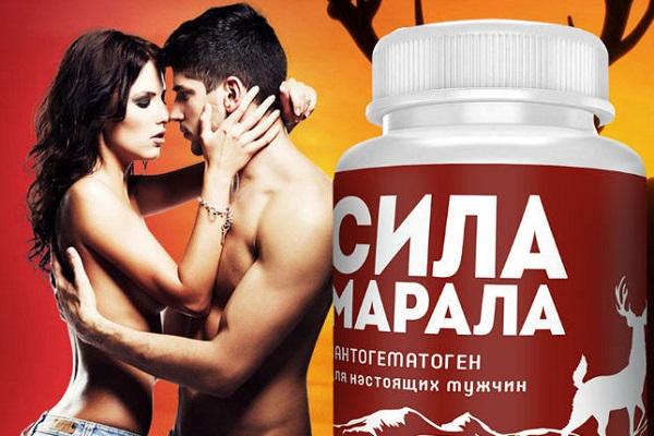 Сила Марала - один из лучших лекарственных препаратов для потенции