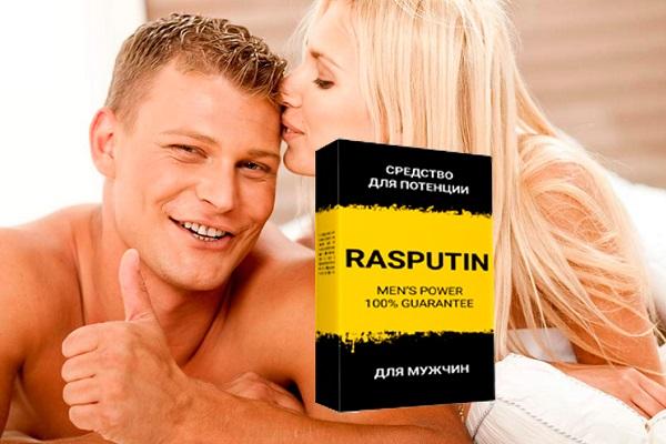Капсулы для потенции РАСПУТИН для мужчин