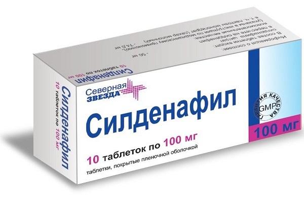 Силденафил с3