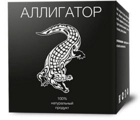 Средство Аллигатор для повышения потенции – развод или правда?