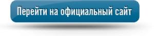 Официальный сайт Аллигатора