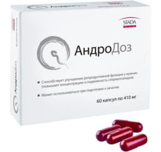 Андродоз — для чего назначают мужчинам, как принимать таблетки?