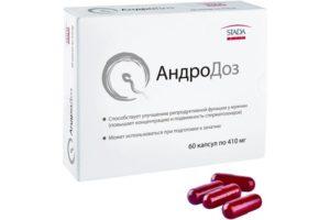 Андродоз – для чего назначают мужчинам, как принимать таблетки?