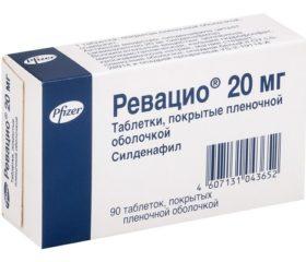 Применение и эффективность таблеток Ревацио для эрекции
