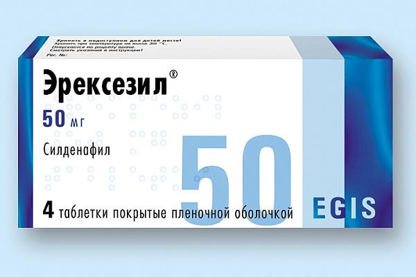 Эрексезил 50 мг (4 таблетки)