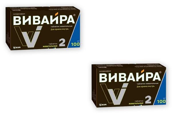 Препарат Вивайра №2 100 мг