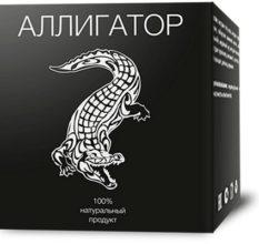 Средство Аллигатор для повышения потенции – развод или правда, применение