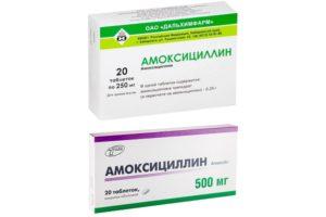 Амоксициллин при простатите — лечение, инструкция, отзывы