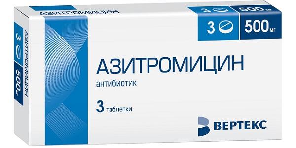 Таблетки Азитромицин 500 мг №3