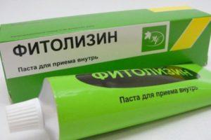 Как принимать Фитолизин при простатите у мужчин, эффективность