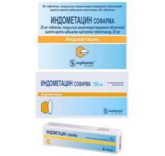 Инструкция по применению Индометацина при простатите, эффективность