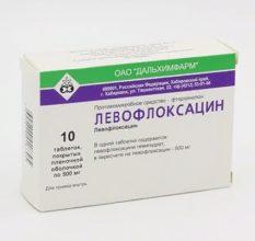 Помогает применение Левофлоксацина при простатите или нет?