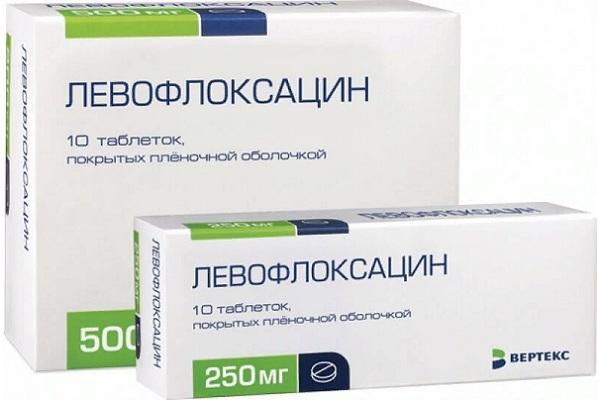 Две упаковки таблеток Левофлоксацин