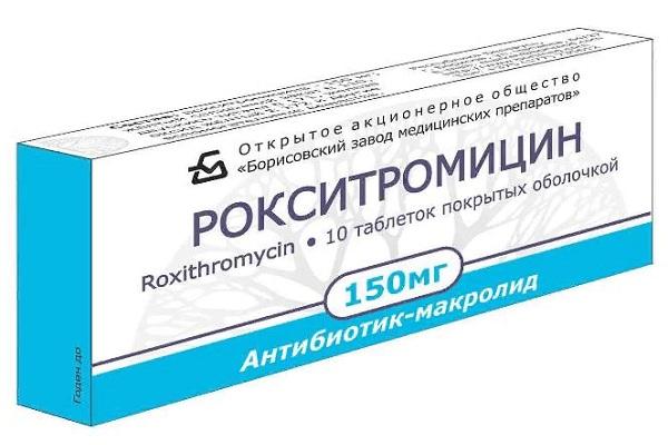 Рокситромицин
