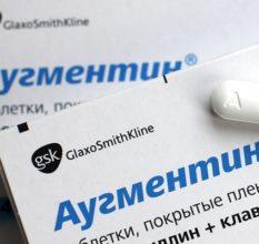 Инструкция по применению Аугментина при простатите, эффективность