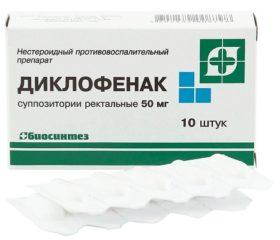 Диклофенак при простатите — инструкция по применению, курс лечения