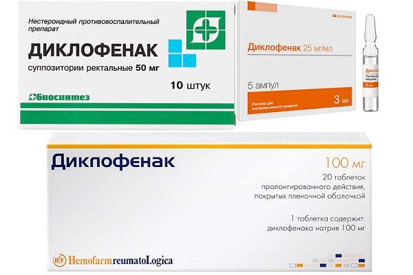 Свечи, таблетки и ампулы Диклофенака