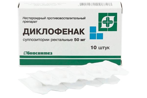 Суппозитории Диклофенак для лечения простатита