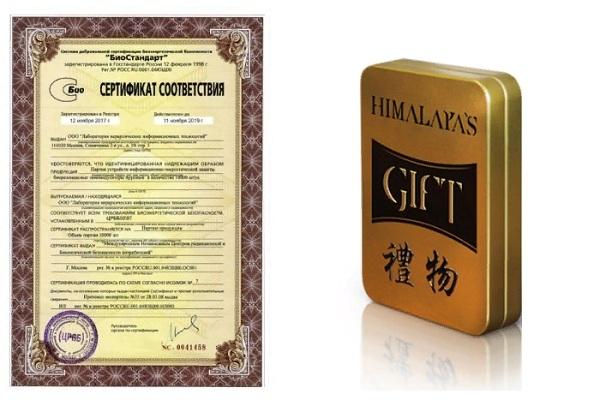 Сертификат качества Дар Гималаев