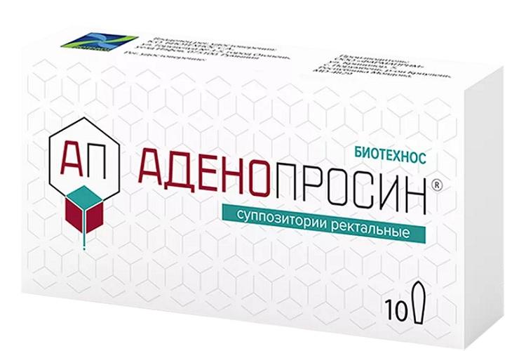 Аденпросин