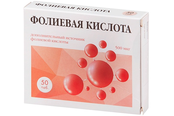 Фолиевая кислота 500 мг