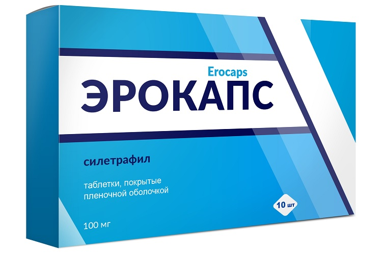Таблетки Эрокапс 100 мг